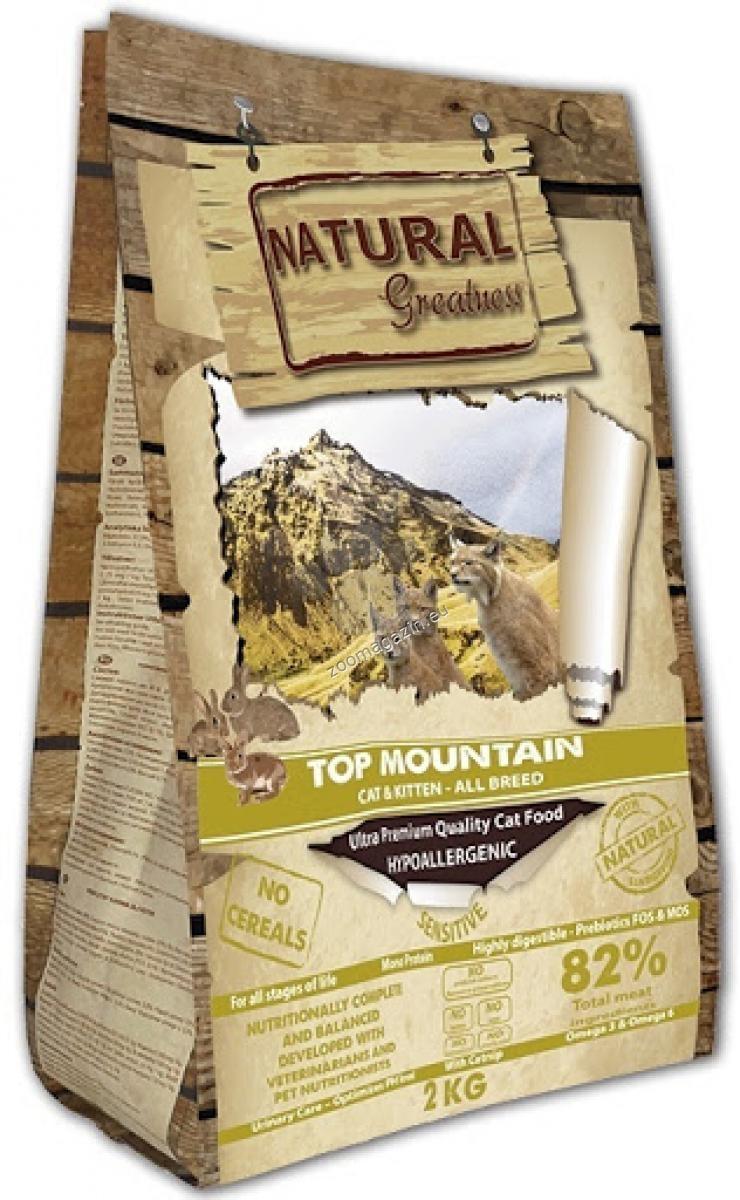 Natural Greatness Top Mountain / Rabbit Monoprotein / - ултра премиум храна със заешко месо 600 гр.
