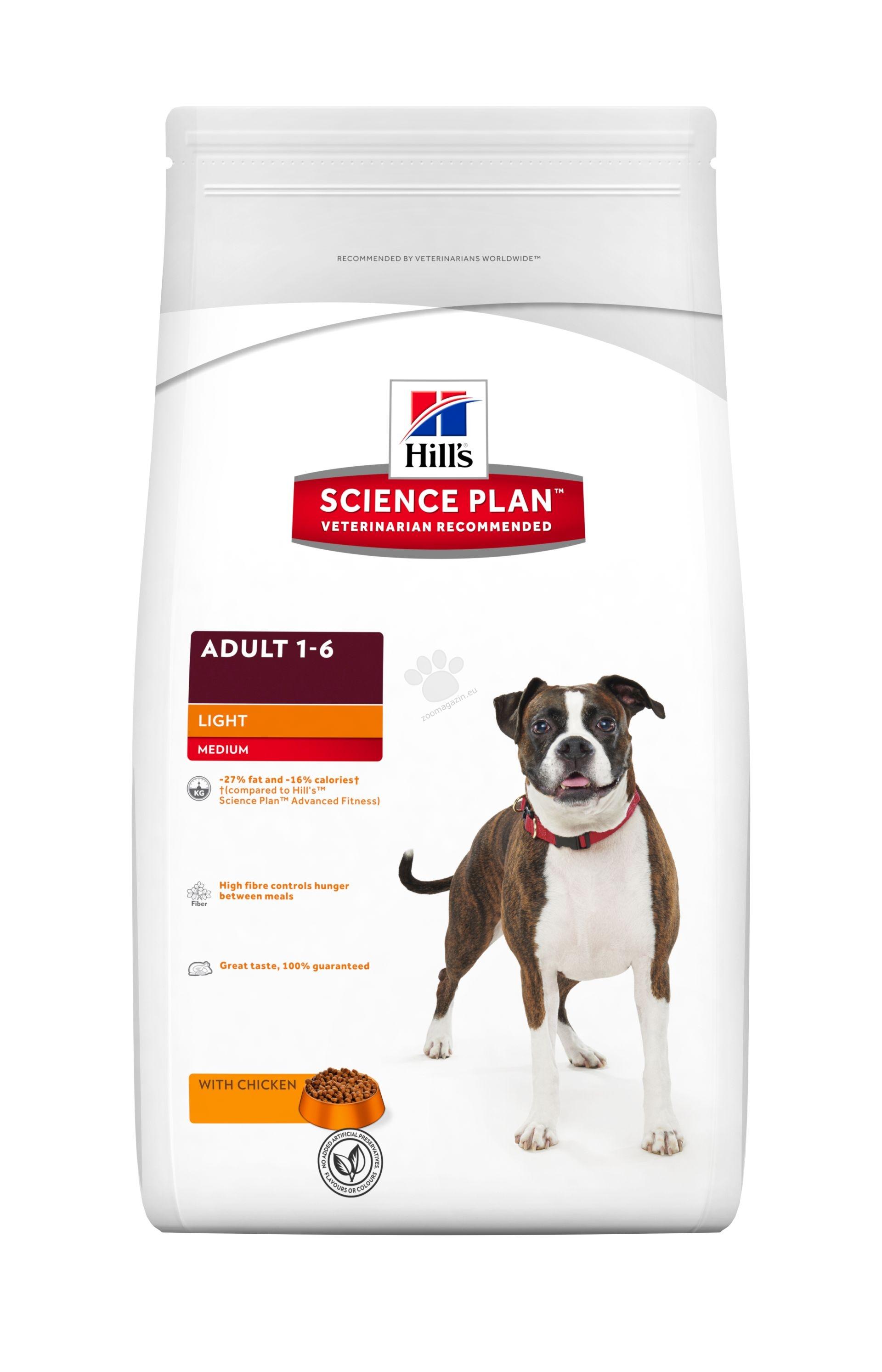 Science Plan Canine Adult Light Chicken - Кучета от средни породи 10 - 25 кг, с понижени енергийни нужди, на възраст от 1 до 7 години (например кучета с ниска физическа активност, кастрирани или със склонност към натрупване на наднормено тегло) 3 кг.