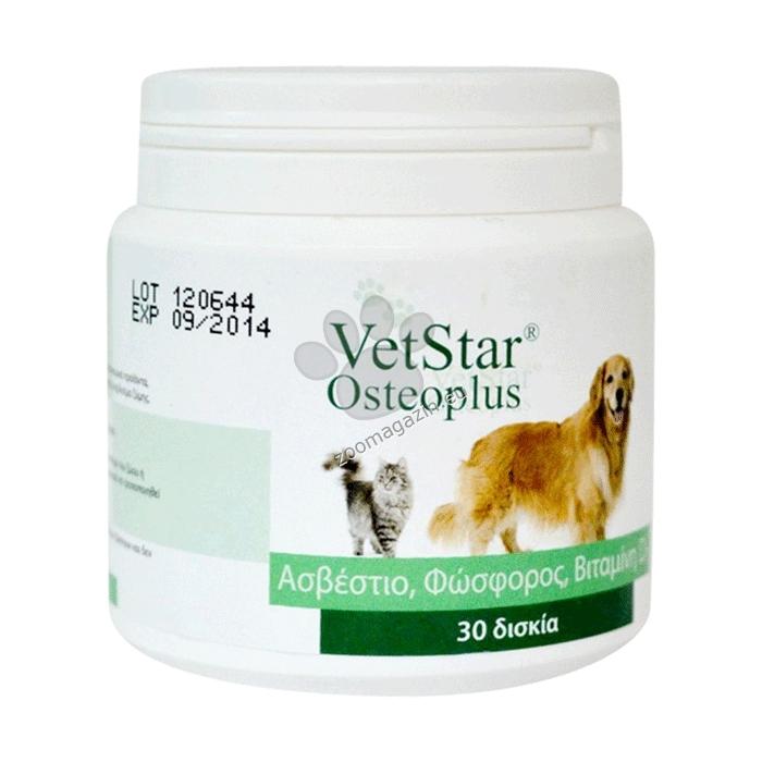 Provet Vetstar OsteoPlus - минерална хранителна добавка, съдържаща калций и фосфор 30 табл.
