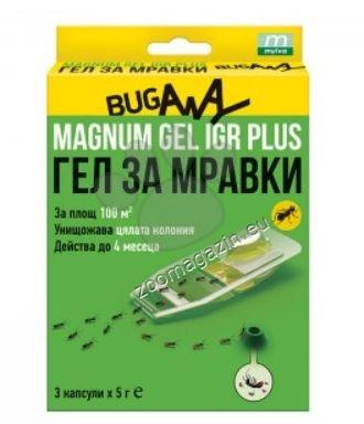 Магнум Гел - за мравки 15 гр.