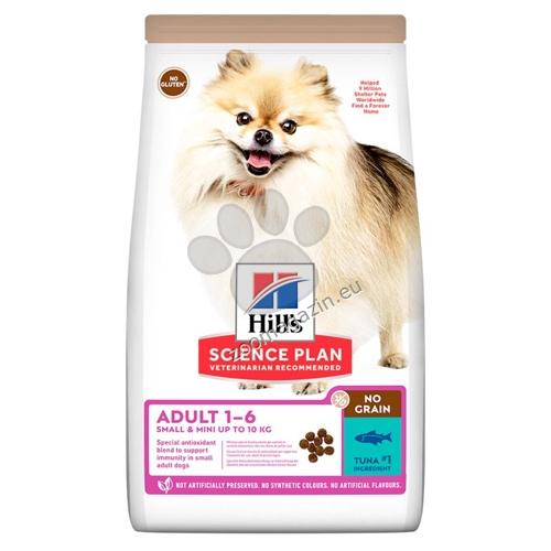 HILLS SCIENCE PLAN NO GRAIN Small Adult - пълноценна храна с риба тон за кучета от дребните и мини породи (до 10кг) от 1 до 6 години 6 кг.