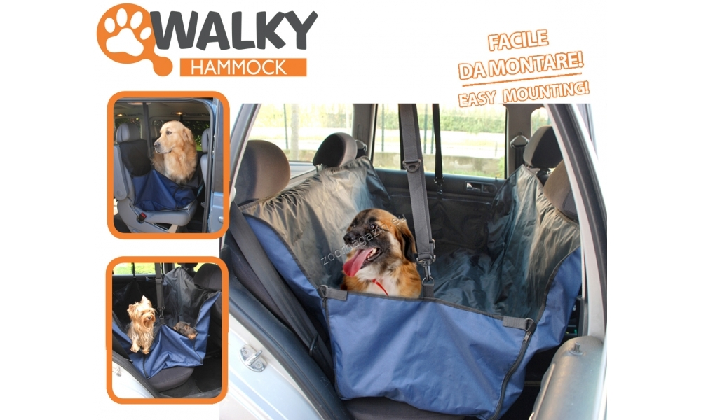 Camon Nylon car seat cover Pet Hammock - покривало хамак за задна седалка 160 / 130 см.