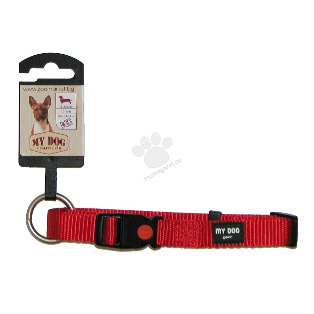 My Dog - нашийник със широчина 15 мм., за кучета с обиколка на врата 35 - 50 см. / червен /