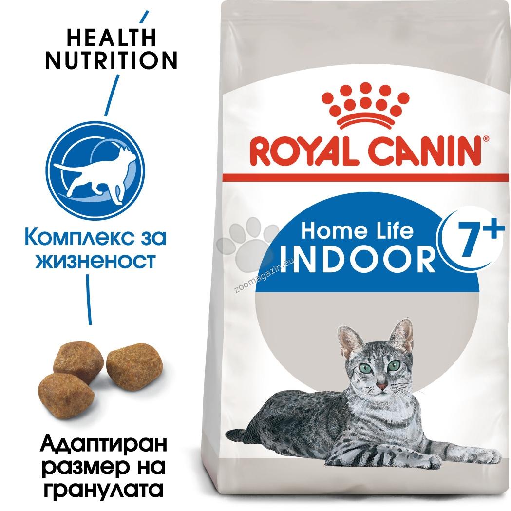 Royal Canin Indoor 7+ - за котки над 7 години  3.5 кг.