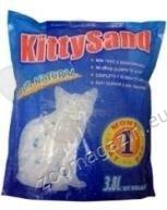 Valenger Kitty Sand - силиконова котешка тоалетна / натурална / 16 литра