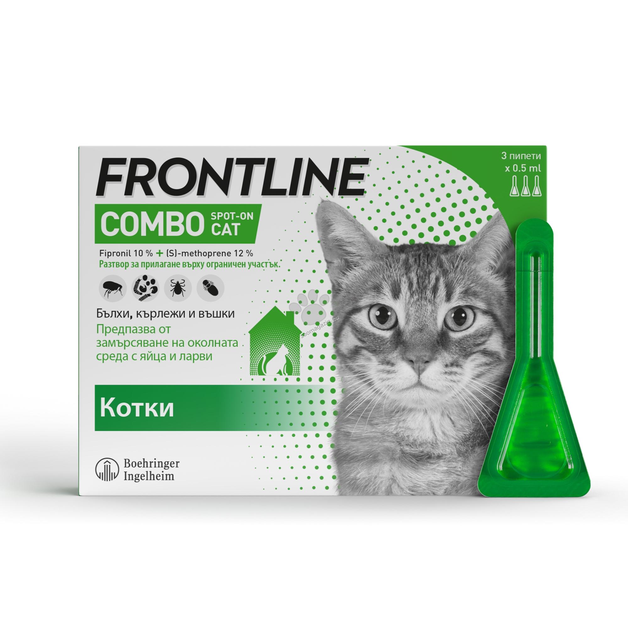 Frontline Combo spot on Cat - противопаразитни пипети за котки / кутия с 3 броя /