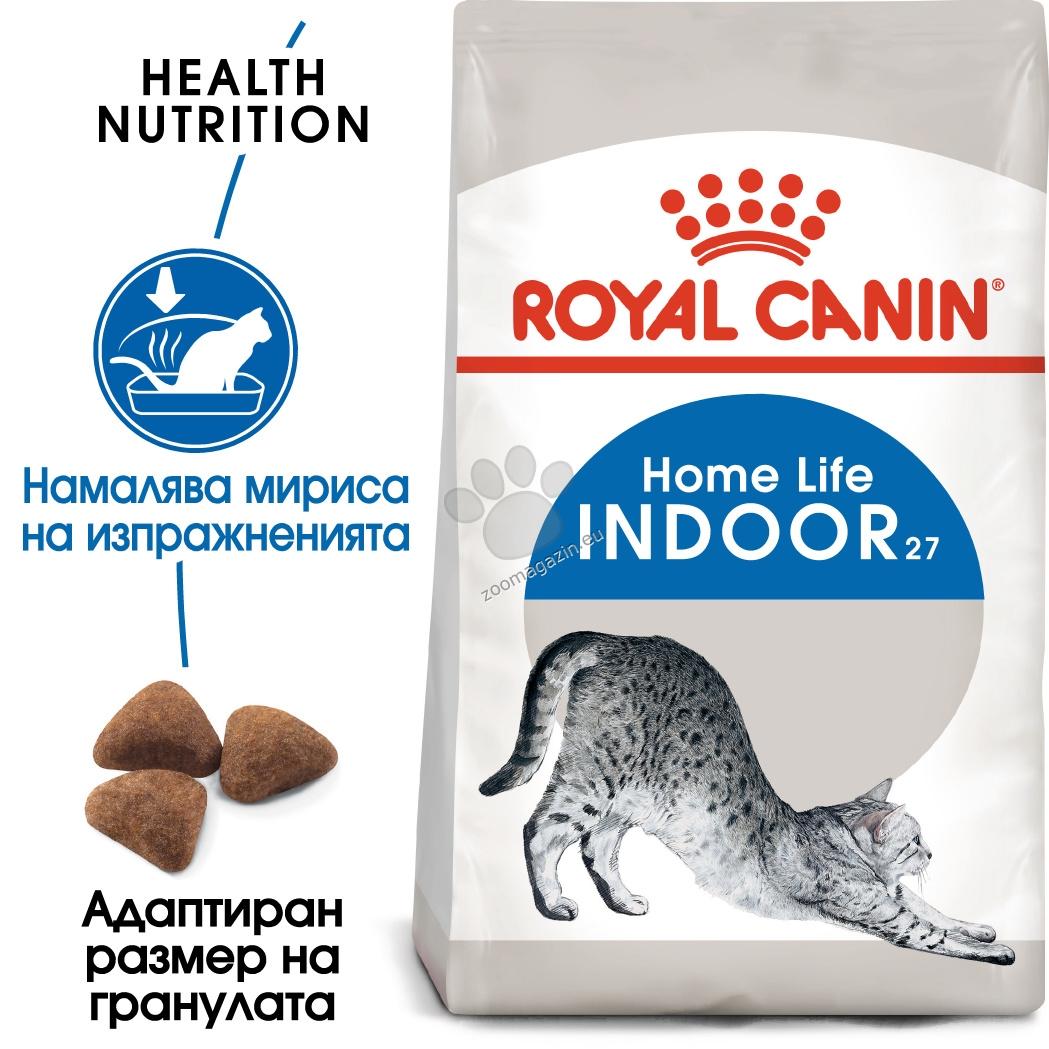 Royal Canin Indoor 27 - за котки с идеално телесно тегло, живеещи само у дома  10 кг.
