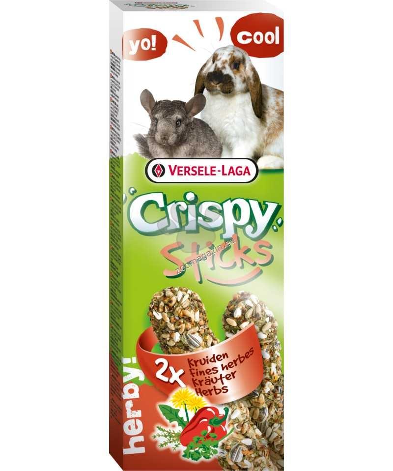 Versele Laga - Crispy Sticks Herbs - крекер с билки 2 х 55 гр.