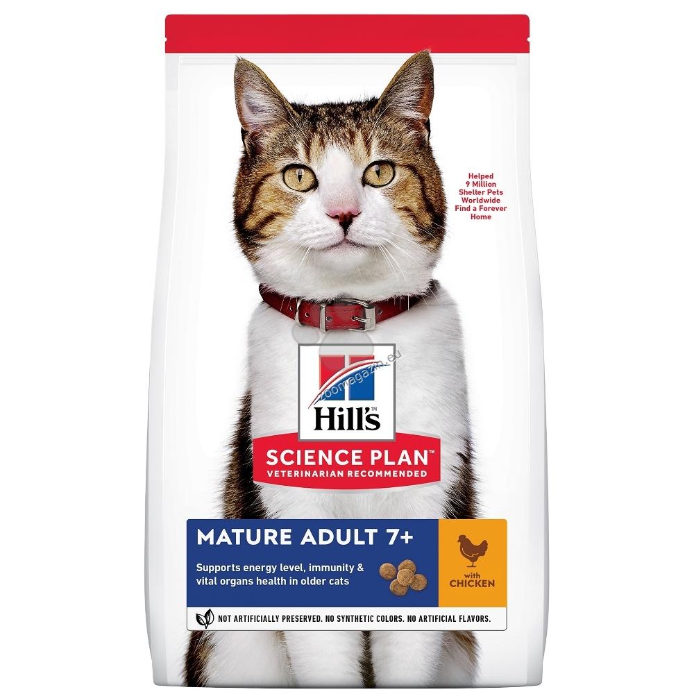 Hills - Science Plan Mature Adult 7+ с пилешко - Пълноценна храна за котки над 7 години 1.5 кг. + ПОДАРЪК: 2 консерви Hill's Science Plan /1бр. с пилешко и 1бр. сьомга/