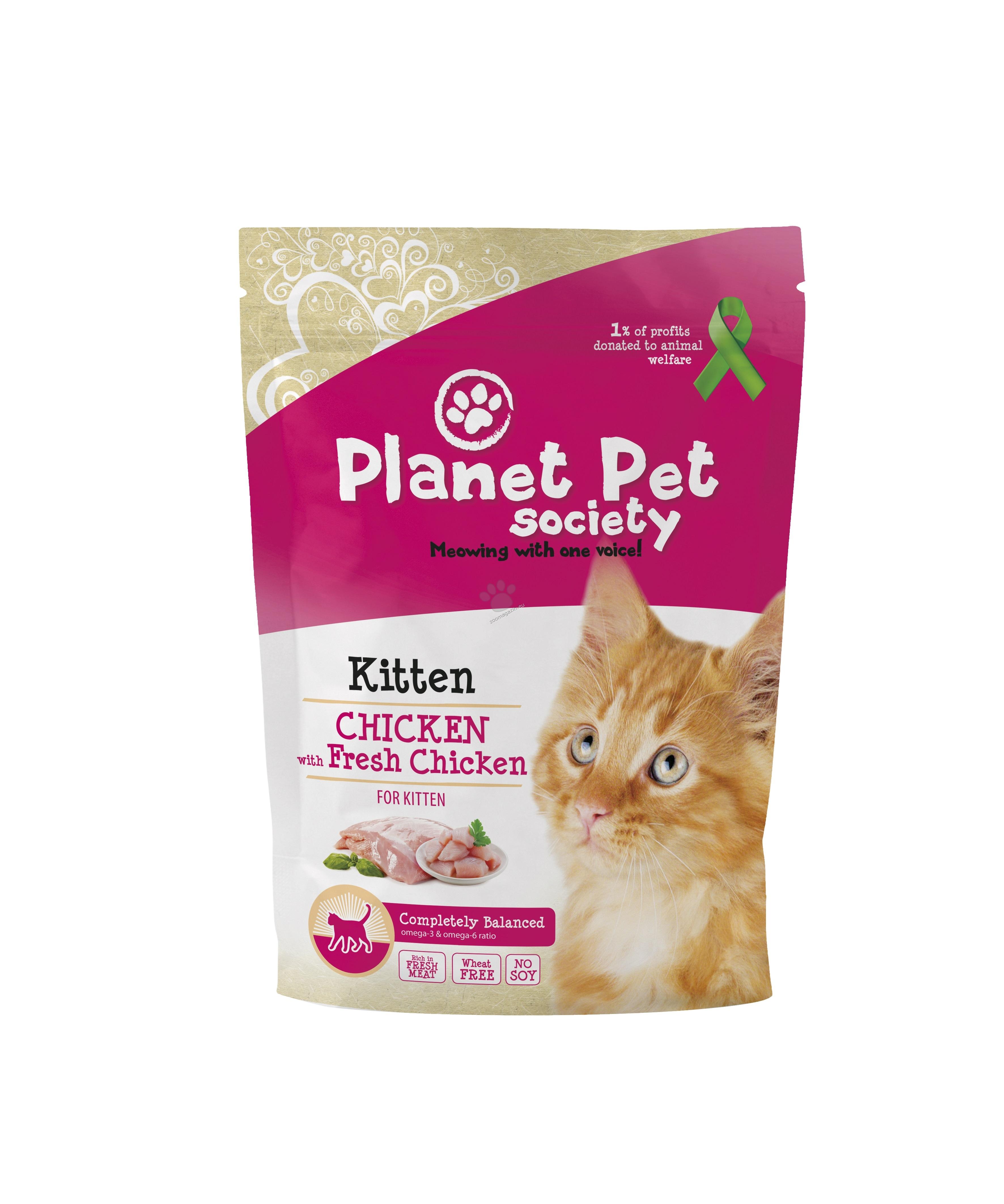 Planet Pet Kitten Fresh Chicken - пълноценна храна с пилешко месо, за котки от 1 до 12 месеца 1.5 кг.
