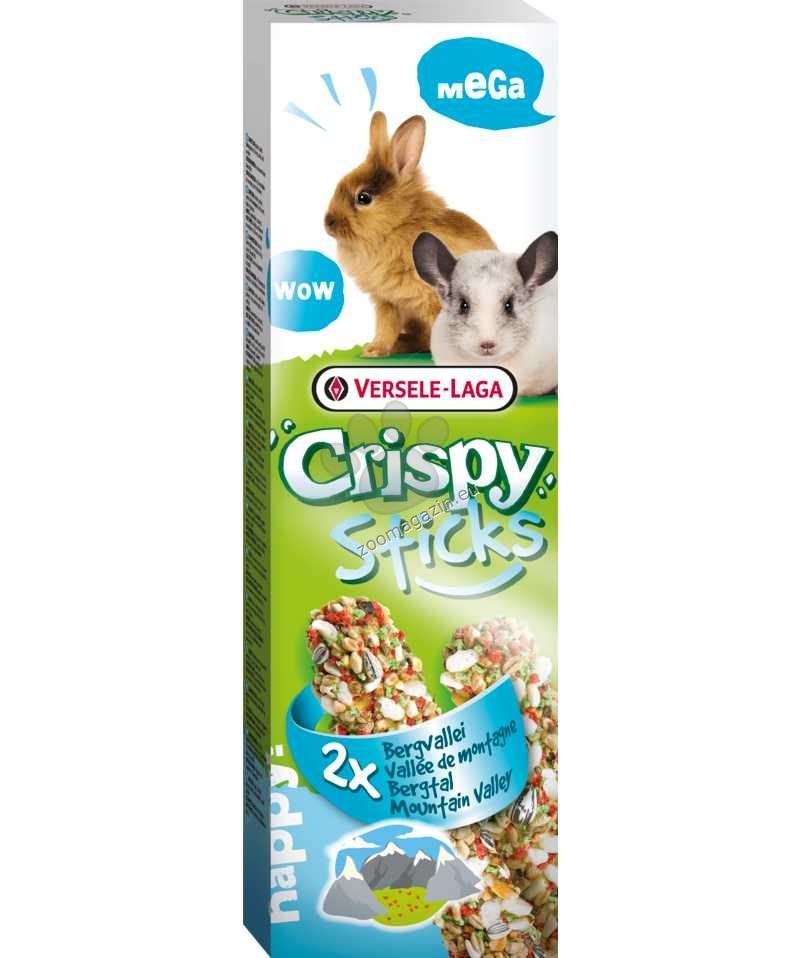 Versele Laga - Crispy Mega Sticks Mountain Valley - голям крекер с ориз и анасон - 2 х 70 гр.