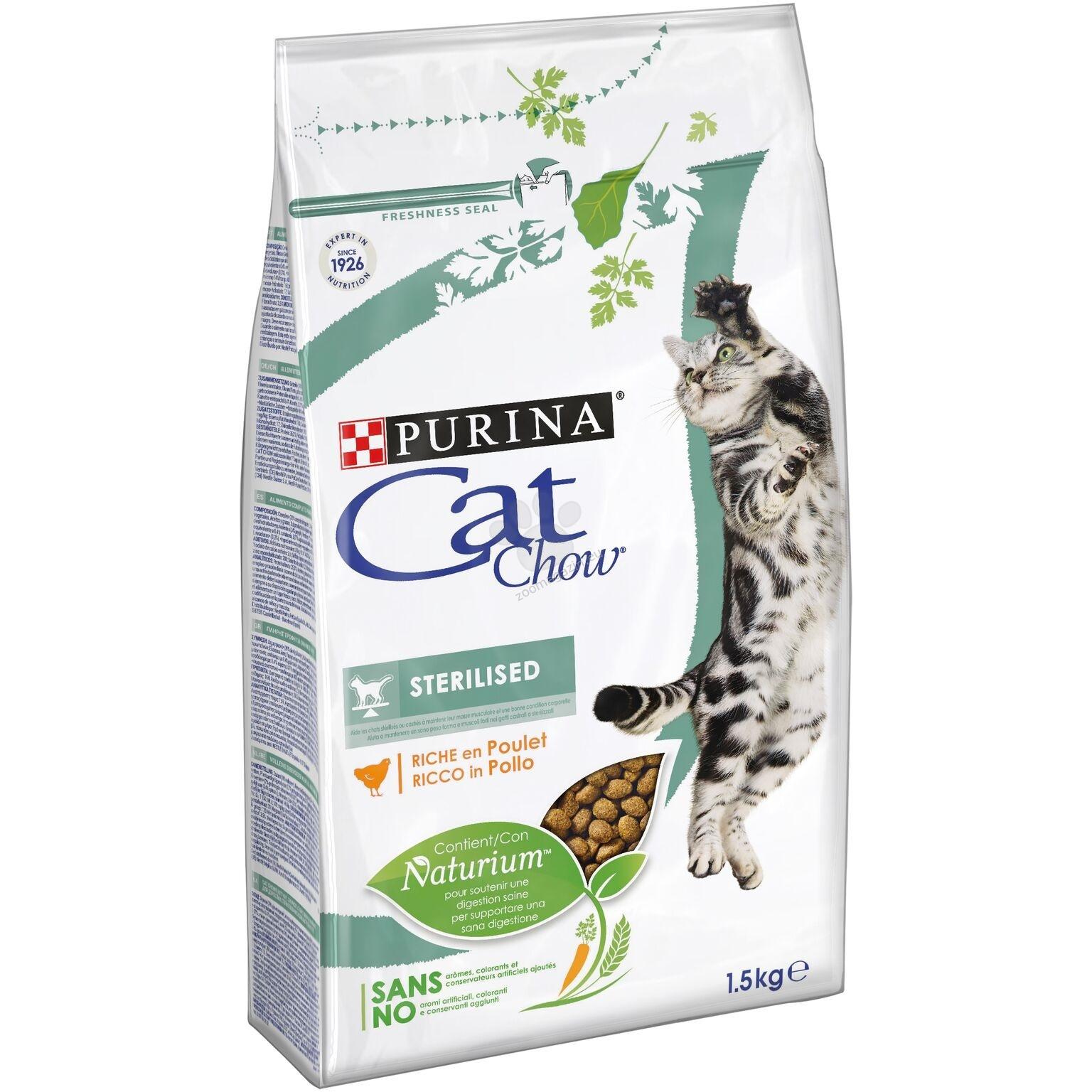 Cat Chow Special Care Sterilised - пълноценна храна за кастрирани котки над 12 месеца  15 кг.
