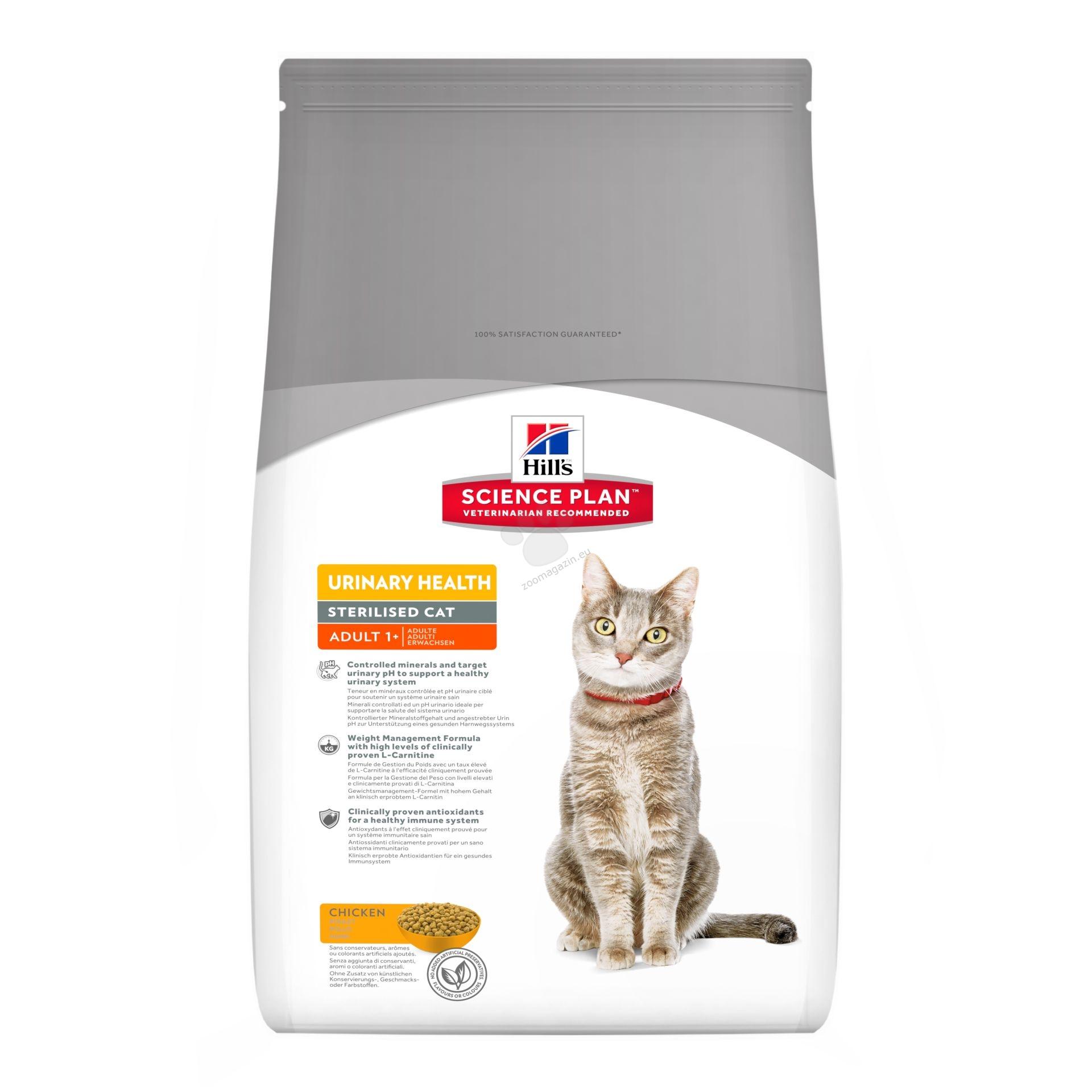Science Plan Feline Adult Urinary&Sterilized Cat Chicken - с пилешко - за кастрирани котки и профилактика на уринарния тракт 8 кг. + ПОДАРЪК 24 бр. паучове