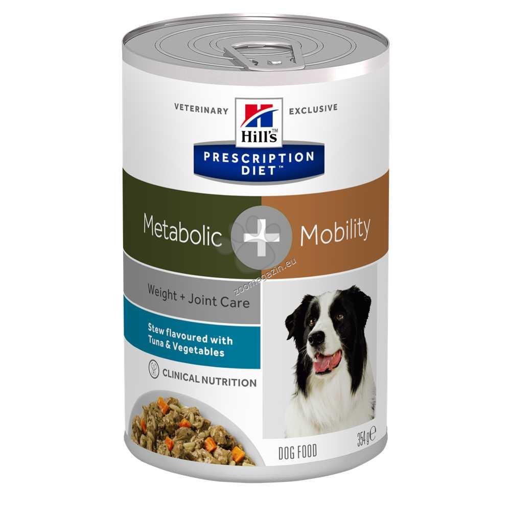 Hills Prescription Diet STEW Metabolic+Mobility задушено пилешко със зеленчуци – комбинирана диета за наднормено тегло и ставни проблеми при кучета 354 гр.