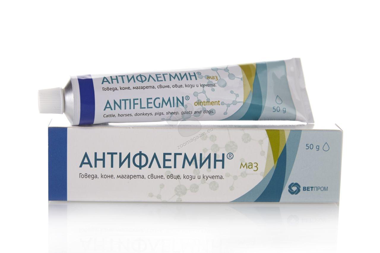 Вет Пром Антифлегмин - продукт за външна употреба 50 грама