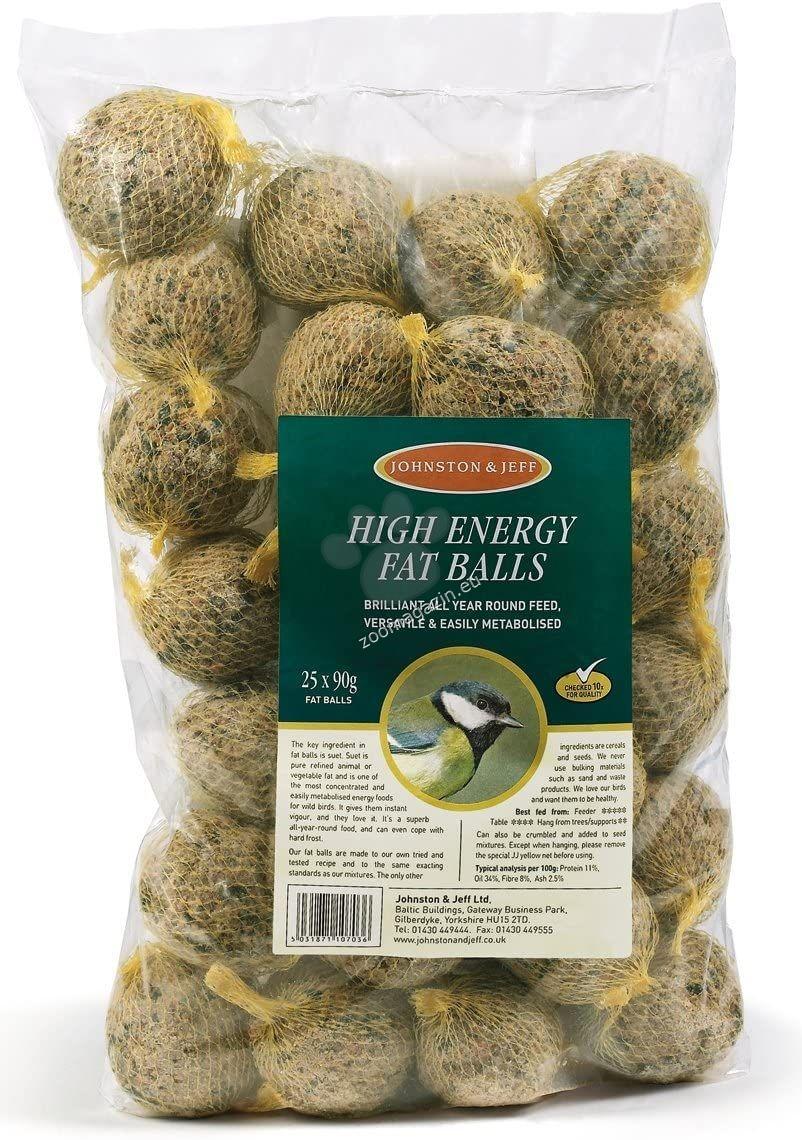 Pet Brands High Energy Fatballs Wrapped - Мастни топки за диви птици от семена 25 бр. / 90 гр.