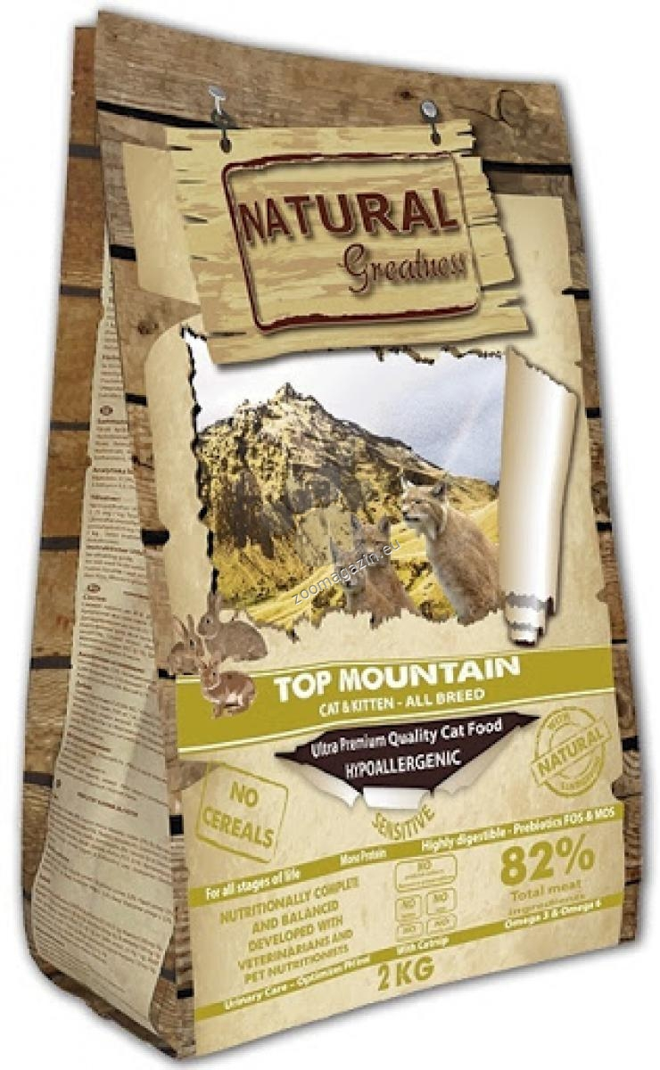 Natural Greatness Top Mountain / Rabbit Monoprotein / - ултра премиум храна със заешко месо 2 кг.
