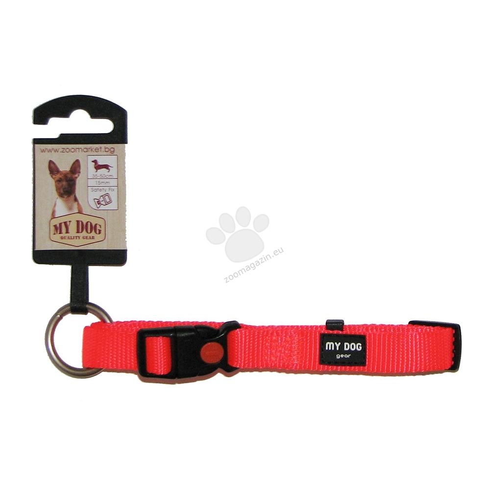 My Dog - нашийник със широчина 15 мм., за кучета с обиколка на врата 35 - 50 см. / неон оранжев /