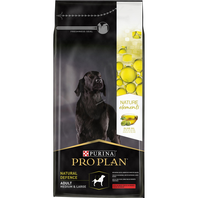 Pro Plan Nature Elements Defense Medium / Large Adult - с говеждо месо, за кучета от средни и едри породи над 12 месечна възраст 2 кг.