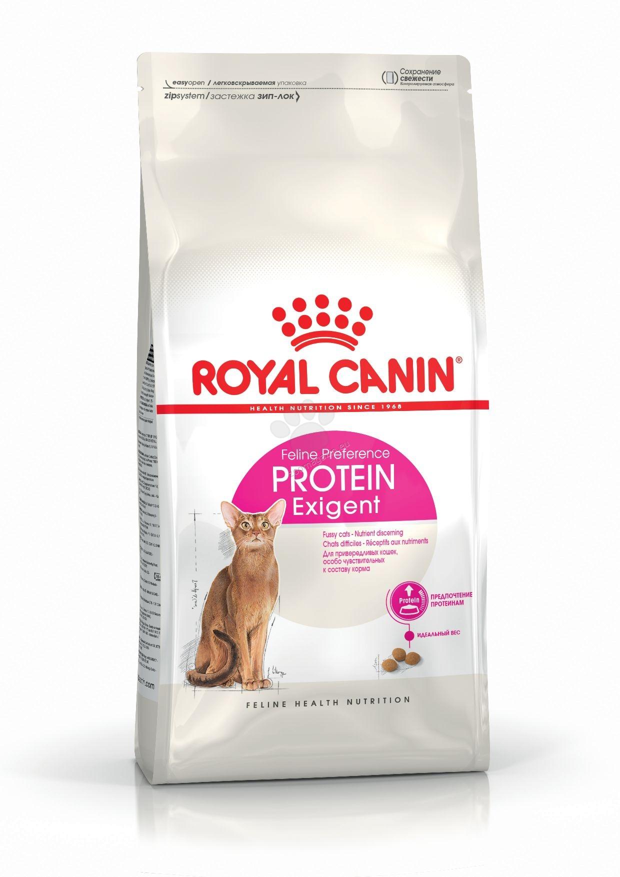 Royal Canin Exigent Protein - за капризни котки, взискателни към чувството след нахранване 400 гр. + 400 гр. ГРАТИС