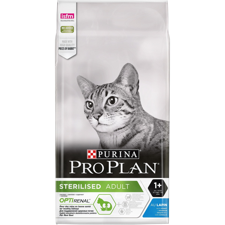 Pro Plan Adult Sterilised Rabbit - със заешко, за кастрирани котки от 1 до 7 години 10 кг. + ПОДАРЪК Pro Plan Nutri Savuor Sterilised - / с пилешко месо / за кастрирани котки в зряла възраст 24 х 85 грама