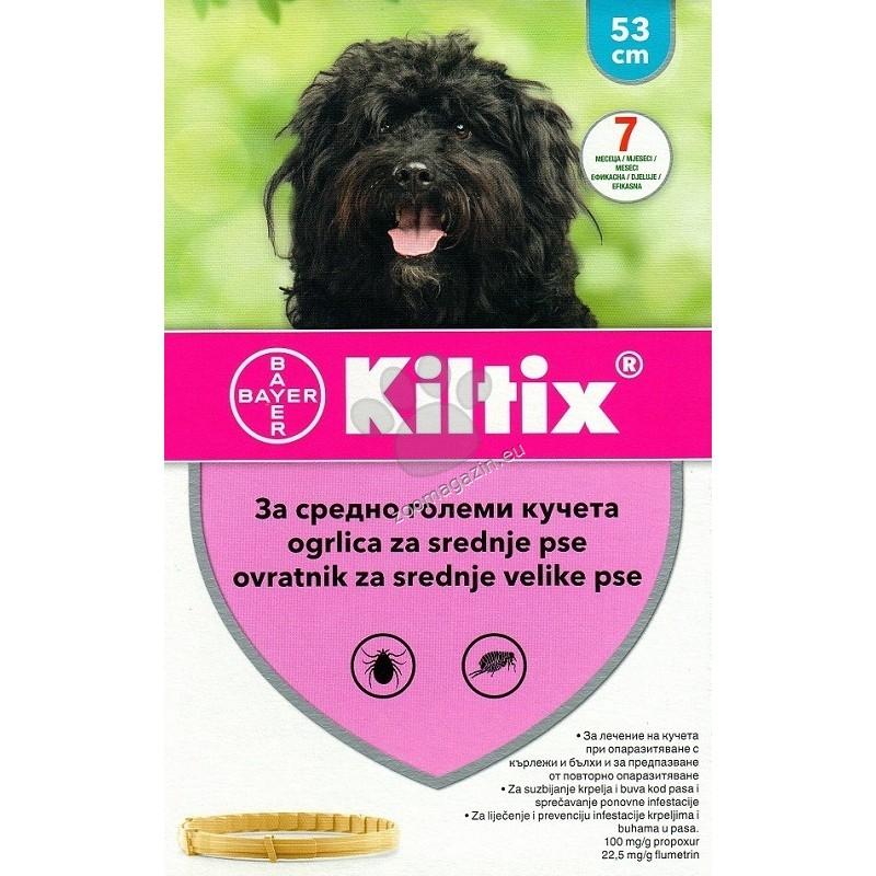 Bayer Kiltix - противопаразитна каишка 53 см.
