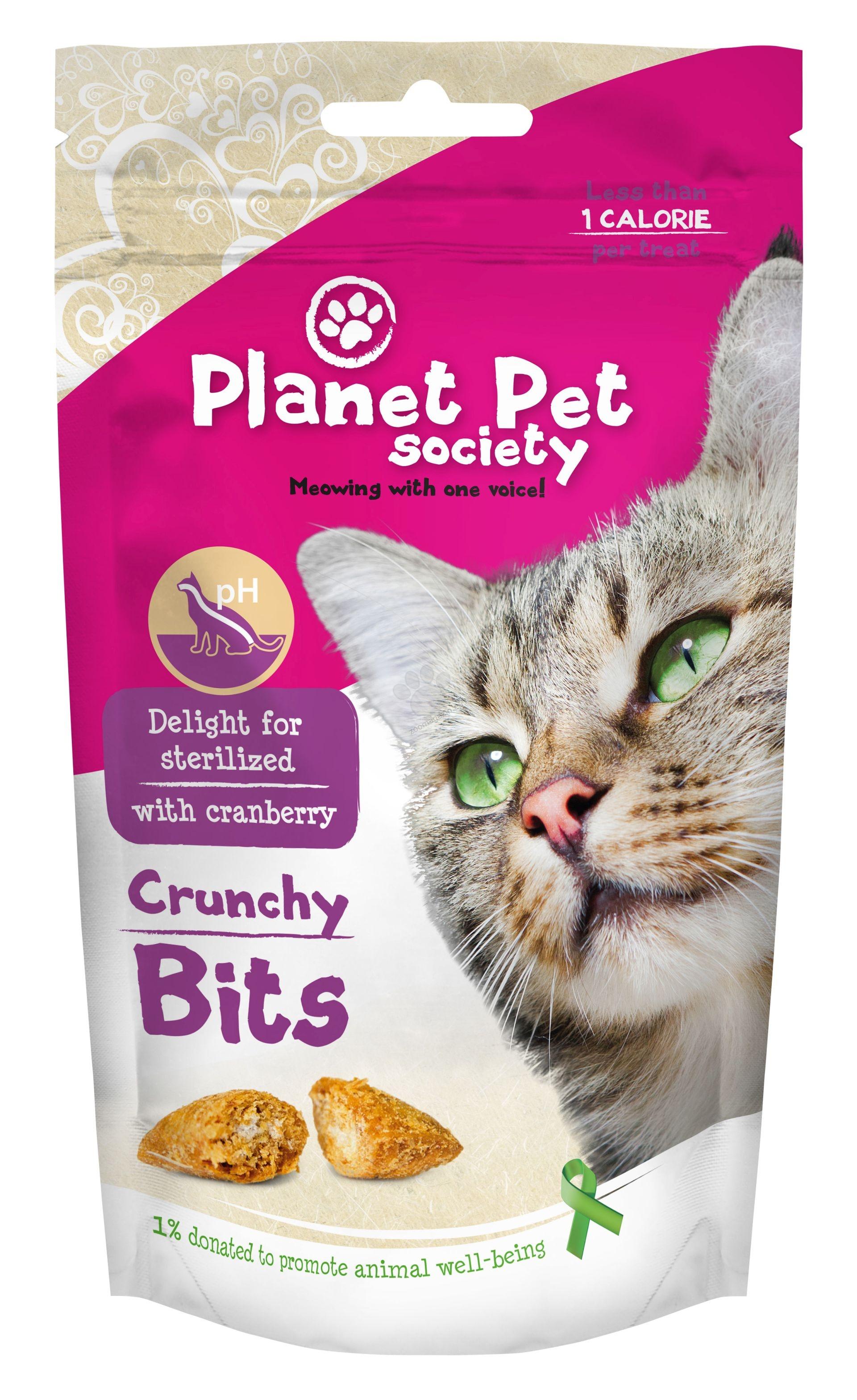 Planet Pet Society Crunchy Bits for sterilized - деликатесно лакомство за кастрирани котки, 40 гр.