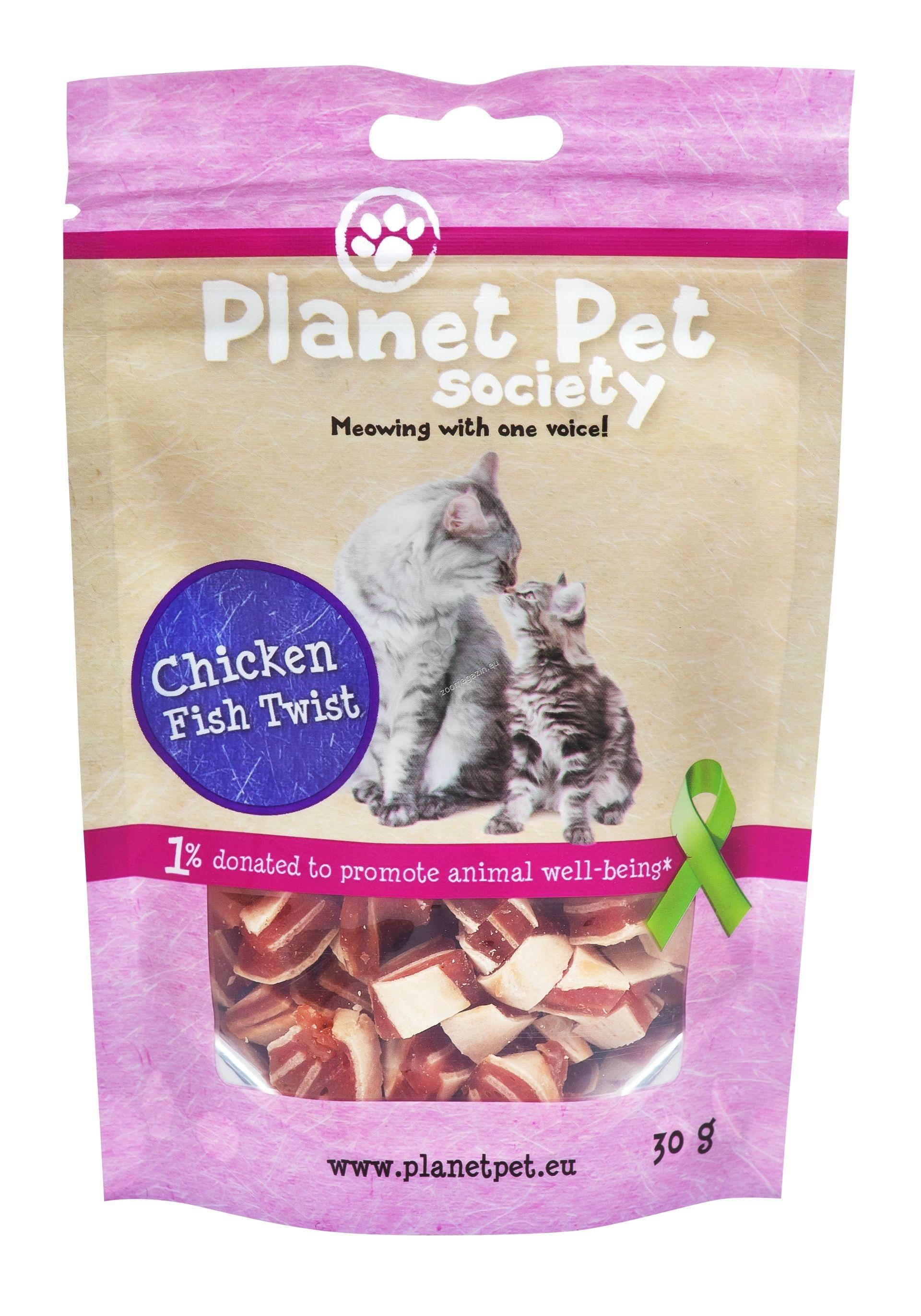 Planet Pet Chicken Fish Twist - вкусно лакомство с риба и пилешко месо 30 гр.