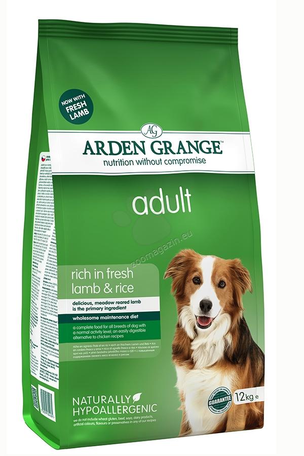 Arden Grange - Adult Lamb & Rice - богата на агнешко и ориз, за кучета над 12 месеца 2 кг.