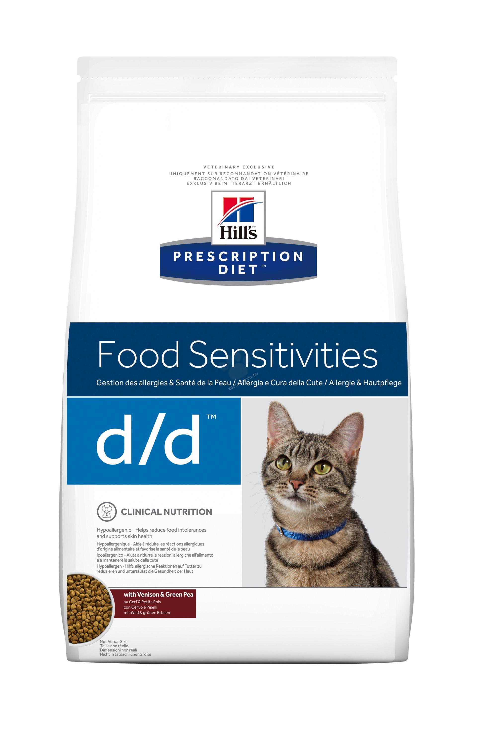 Hills Prescription Diet d/d Feline Venison & Green Pea - диета за котка за подсилване на кожната бариера 1.5 кг.