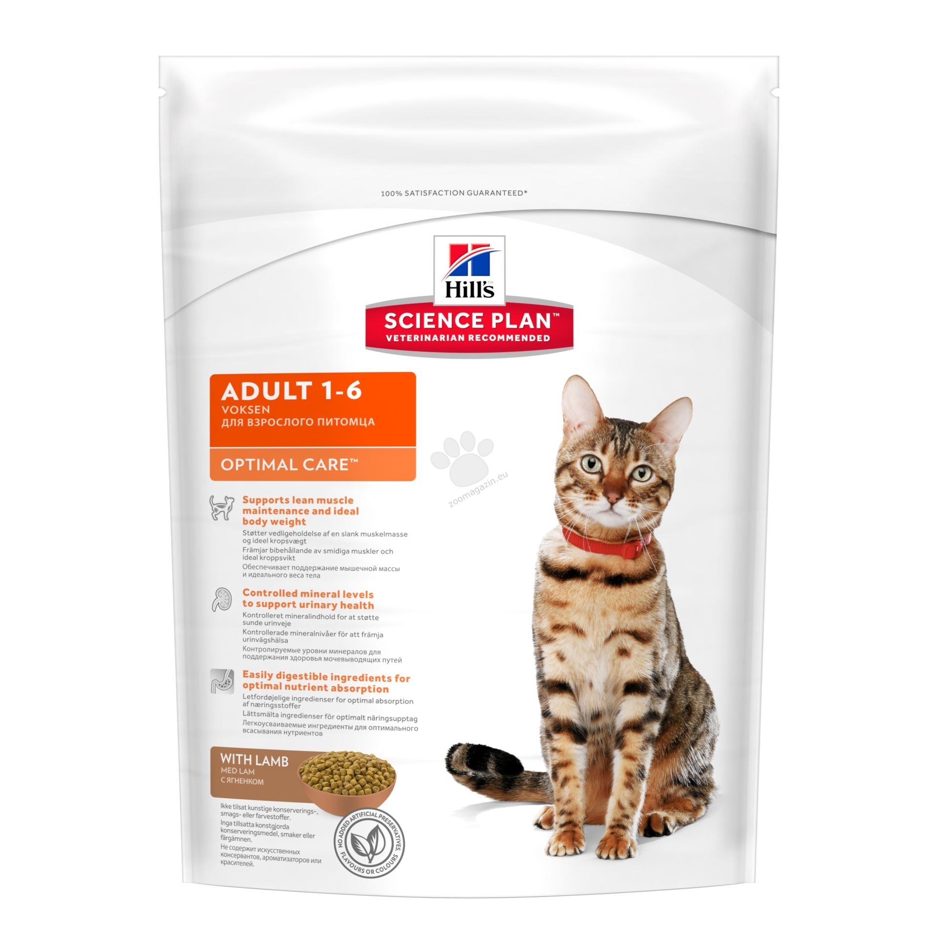 Science Plan Feline Optimal Carе Lamb 400 Gr Hills Online Pet Dr Stefanov