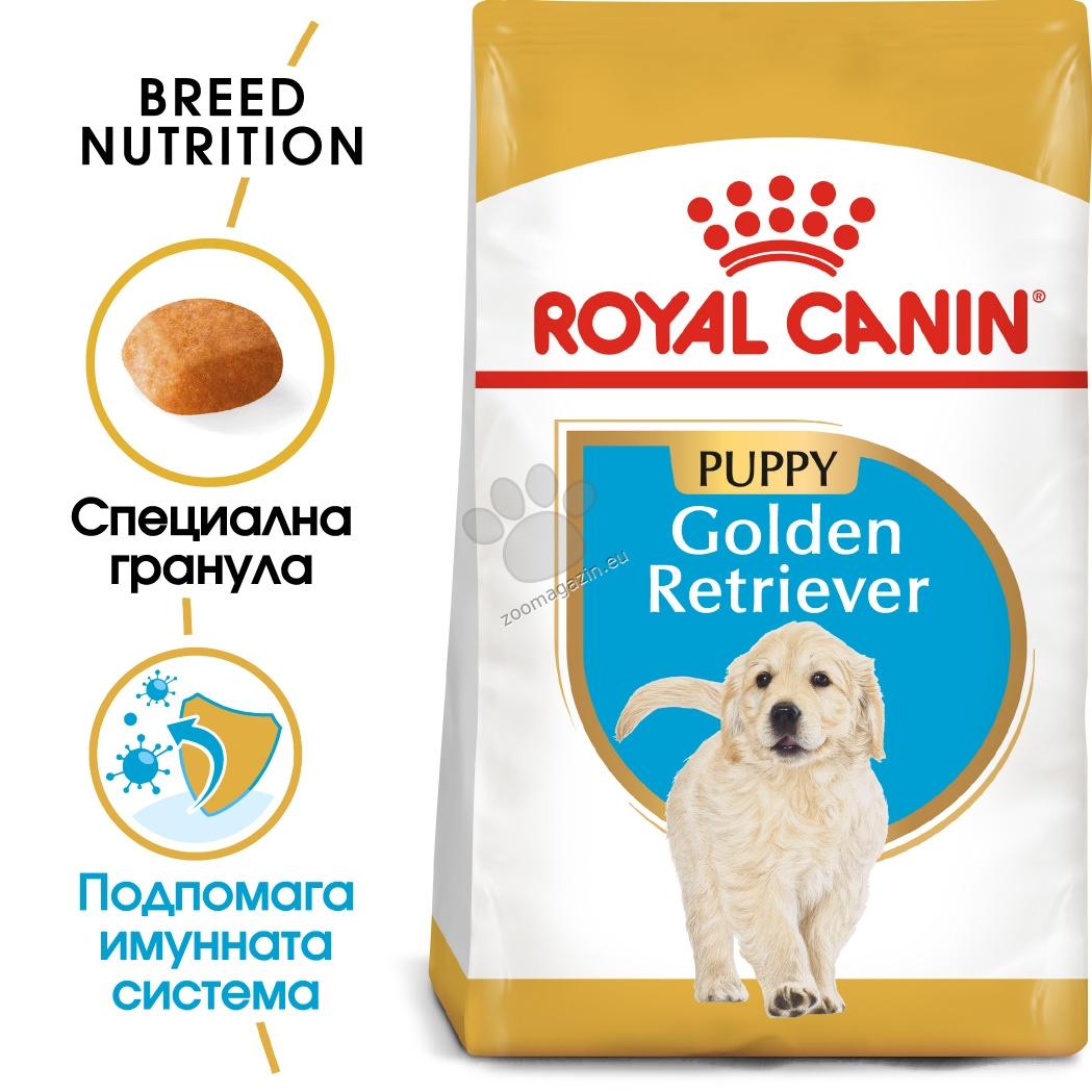 Royal Canin Golden Retriever Puppy - за кучета порода голдън ретривер на възраст от 1 до 15 месеца  12 кг.