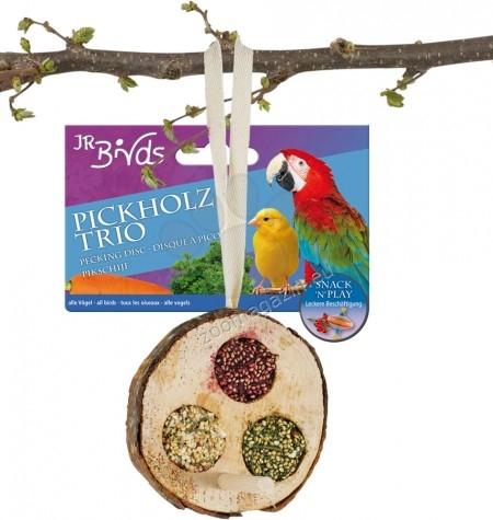 JR Farm Trio - разнообразно лакомство със зеленчуци, билки и естествена храна 70 грама