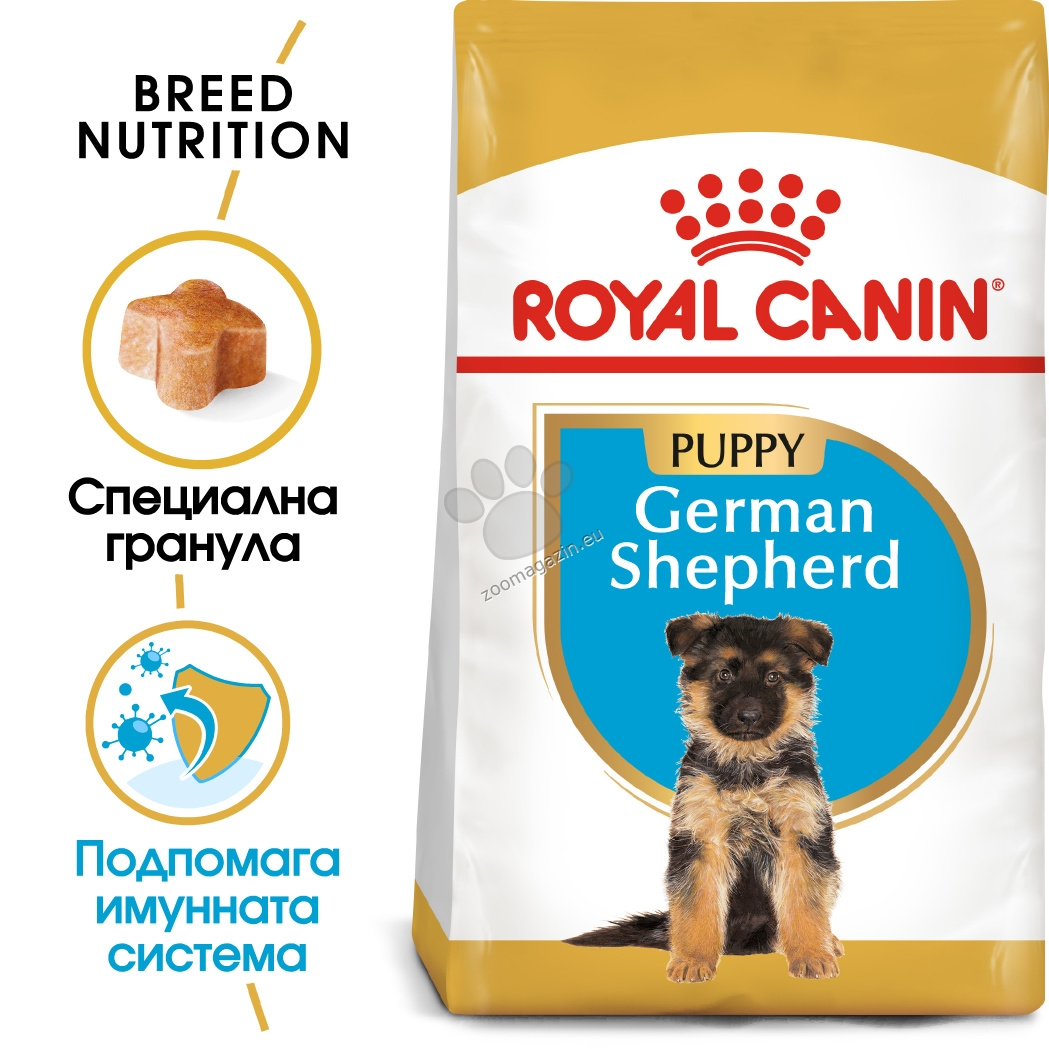 Royal Canin German Shepherd Puppy - за кучета порода немска овчарка на възраст от 1 до 15 месеца  3 кг.
