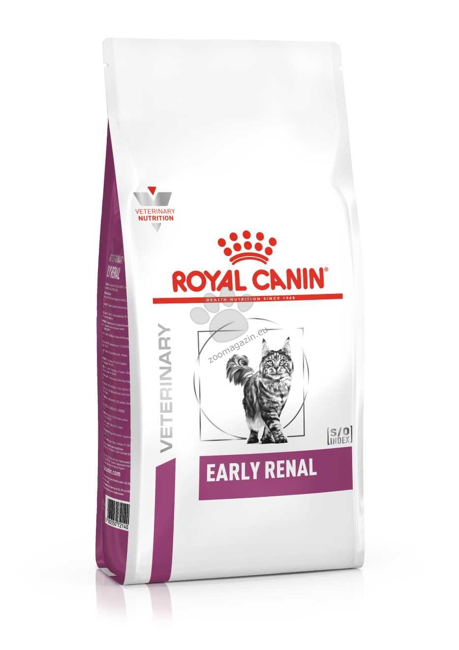 Royal Canin Early Renal - суха храна за котки със стадий 1 на хронична бъбречна недостатъчност 3.5 кг.