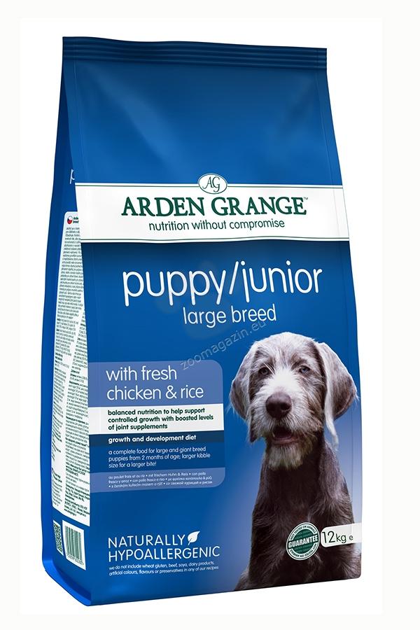 Arden Grange - Puppy Junior Large Breed - за подрастващи кучета големи и гигантски породи от 2 до 18 месеца 12 кг.