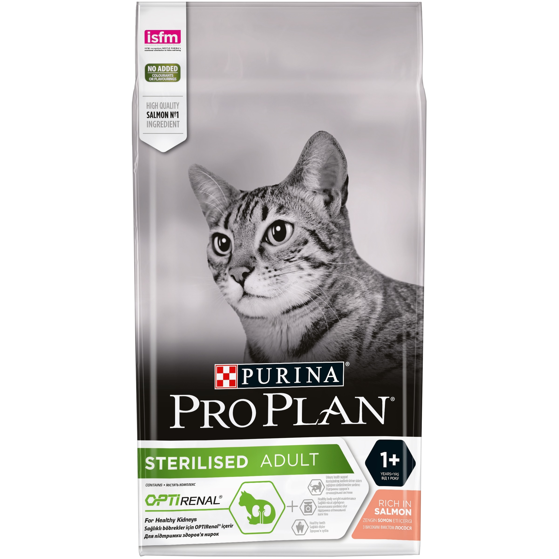 Pro Plan Sterilised Solomon - със сьомга, за кастрирани котки от 1 до 7 години 1.5 кг.