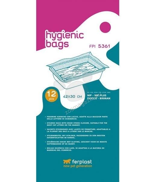 Ferplast - Hygienic Bags - торбички за тоалетни модели: Nip, Nip plus - 12 броя