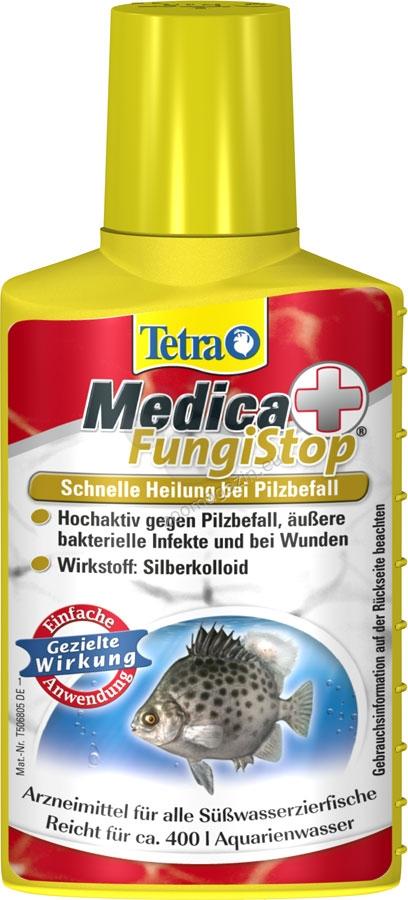 Tetra - Medica FungiStop - лекарствен продукт за борба с Achlya и Saprolegnia гъбични инфекции 500 мл.