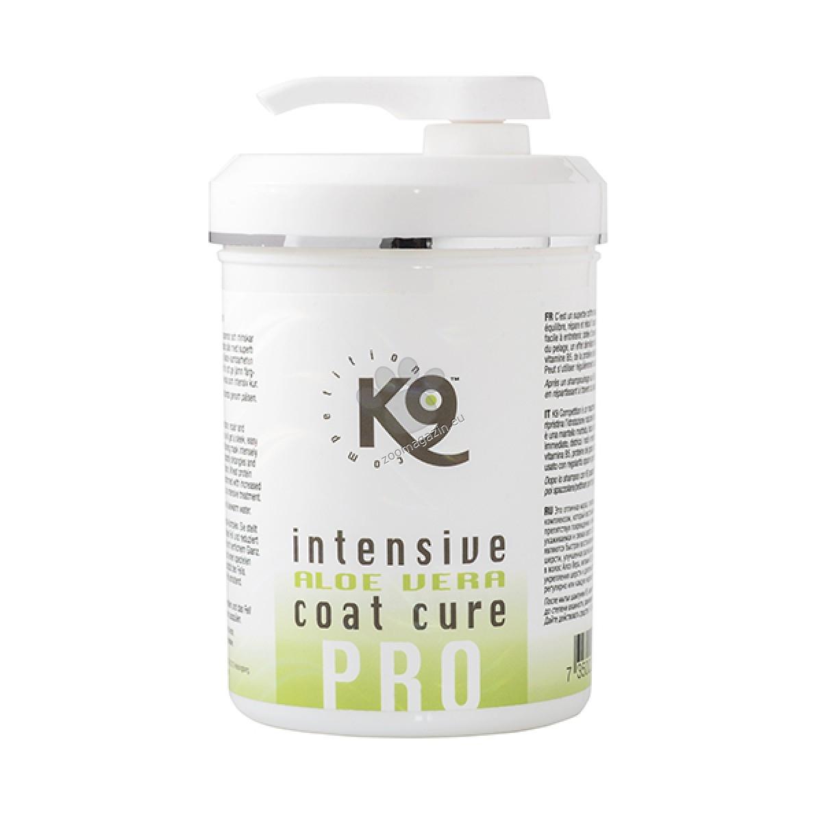 K9 Intensive Aloe Vera Coat Cure - маска 500 мл.