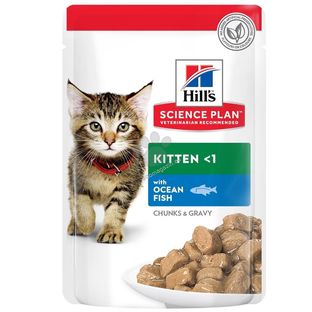 Hills Science Plan Kitten пауч с океанска риба – Пълноценна храна за котенца до 1 год. и за бременни/кърмещи котки 12 х 85 гр.