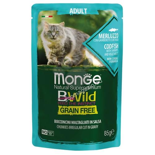 Monge BWILD Grain Free Adult с риба треска, скариди и зеленчуци – пауч с хапки в сос, без зърнени храни – за котки в зряла възраст 85 гр.