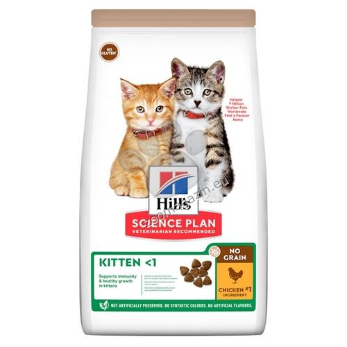 Hills - Science Plan No Grain Kitten – Пълноценна суха храна за подрастващи котенца на възраст от 3 седмици до 12 месеца, както и за бременни и кърмещи котки