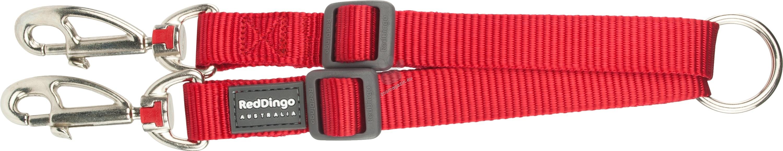 Red Dingo Coupler Lead Classic Red M - повод за две кучета 20 мм. / 25 - 34 см.