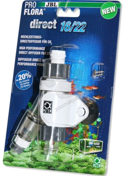 JBL Proflora Direct 19/25 - директен дифузер за CO2