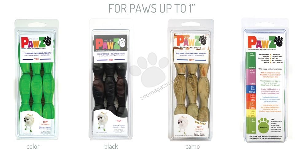Pawz Tiny Black - каучукова водоустойчива обувка за кучета с дължина на лапата до 2.5 см, черна, 12 броя /кутия/