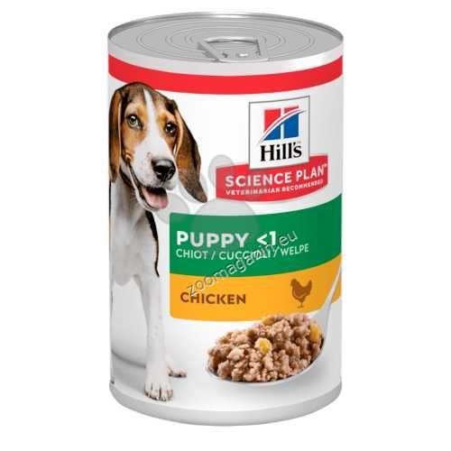 Hills - Science Plan Puppy с пилешко /консерва/ - За кученца от всички породи от отбиването до 1 г. Бременни и кърмещи кучета