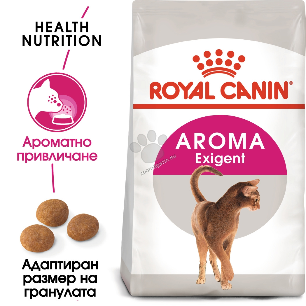 Royal Canin Exigent Aroma - за капризни котки ,които предпочитат силен аромат на храната 10 кг.