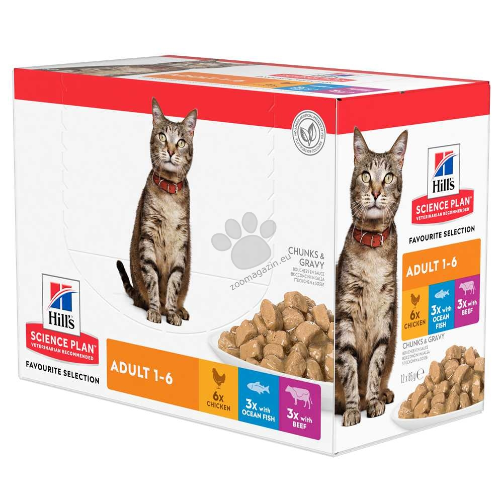 Hills Science Plan Feline Adult FAVOURITE SELECTION – Колекция от паучове – малки късчета в сос Грейви за котки 1-6 години. /6 x с телешко, 3 x с пилешко, 3 x с океанска риба/