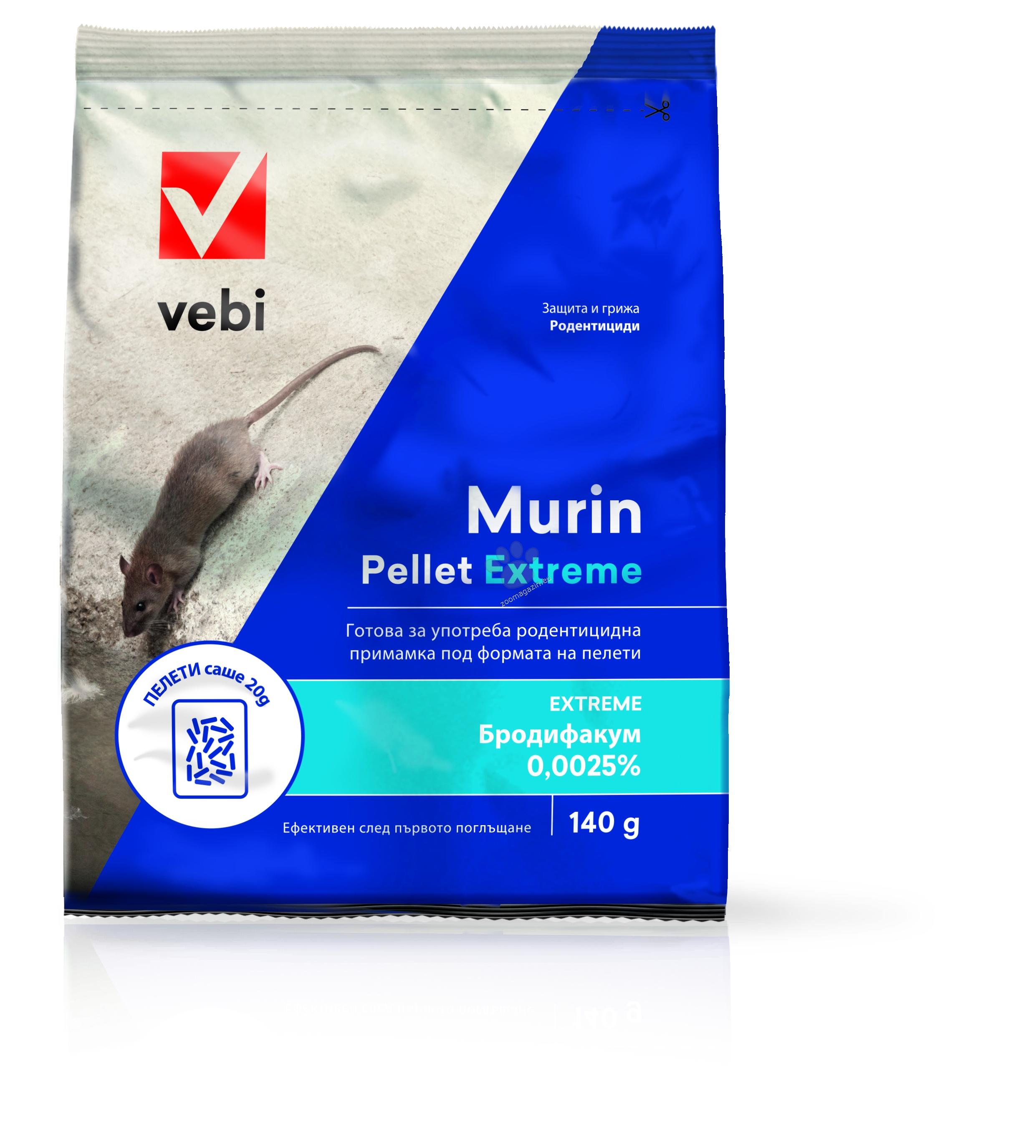 Murin Pellet Extreme - Готова за употреба родентицидка примамки за масова употреба 140 гр.